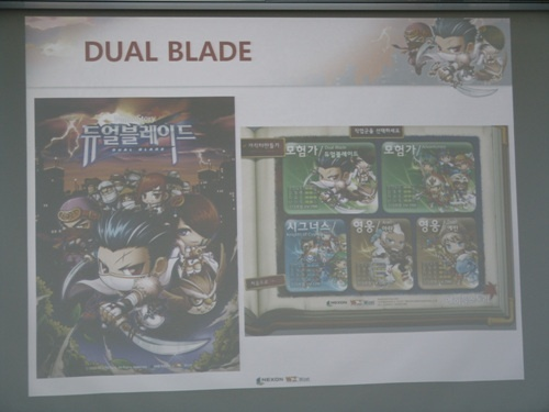 dualblade1